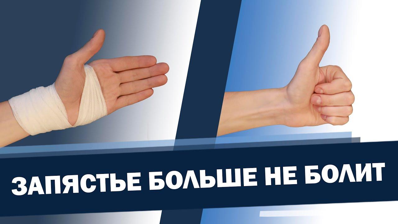 Боль в логтевом суставе - Consultațiile medicului neurolog - avagardens.ro - все о детях и их родителях