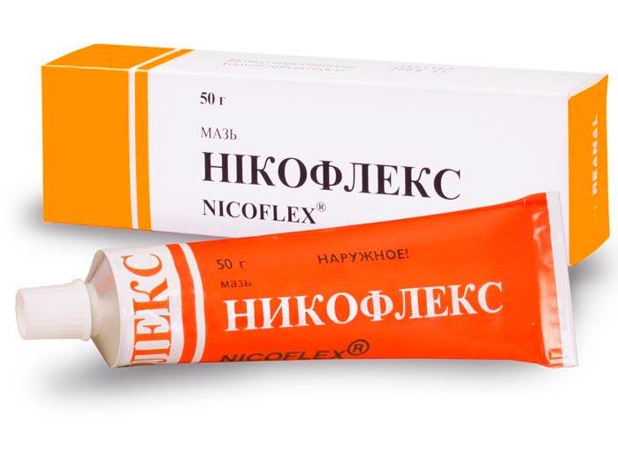 un amestec de unguente pentru osteochondroză tratamentul artritei la nivelul încheieturilor