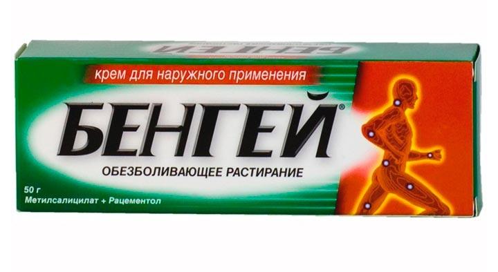Unguent din Egipt pentru dureri de spate, Unguente cu gel pentru osteochondroza cervicală