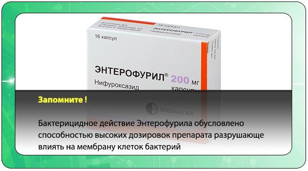 Teraflex sau condroitină glucozamină