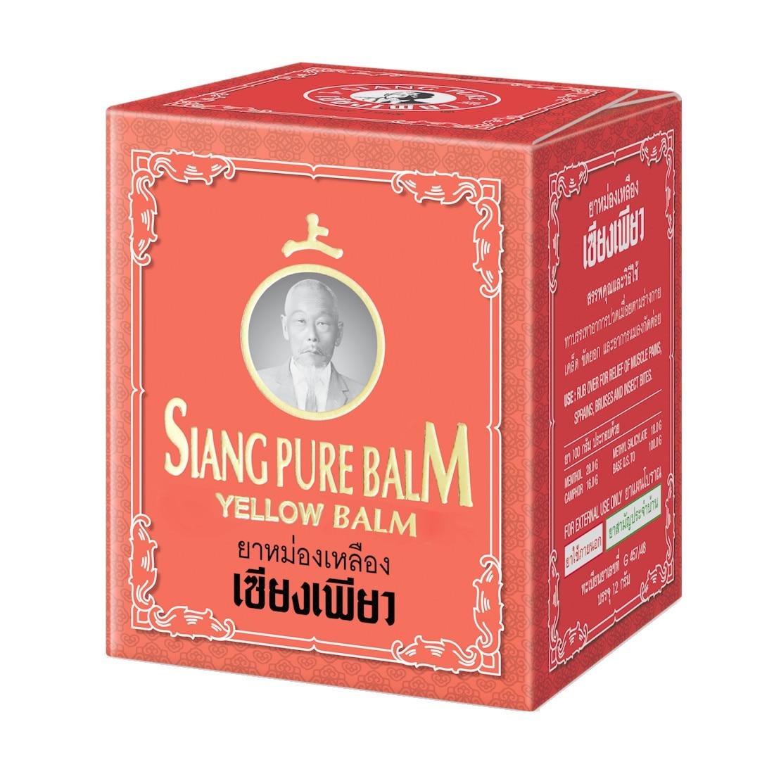 astin balsam articular Preț durere severă cu articulațiile
