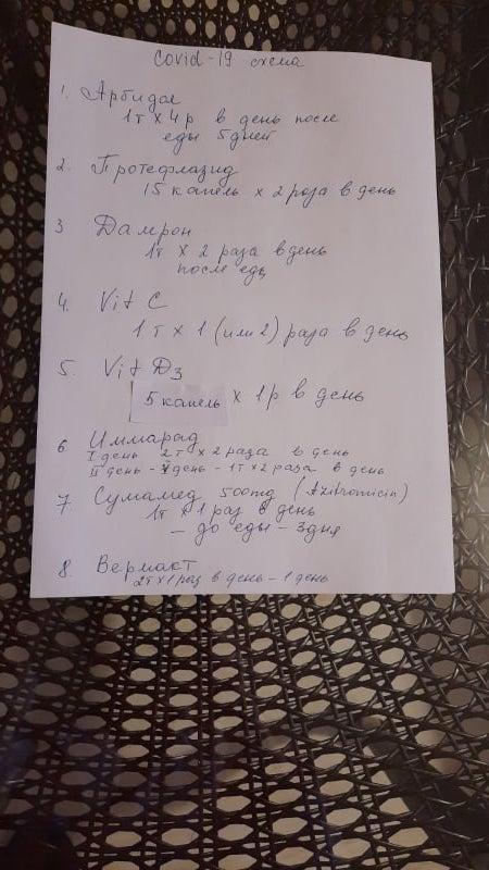 medicament comun la domiciliu