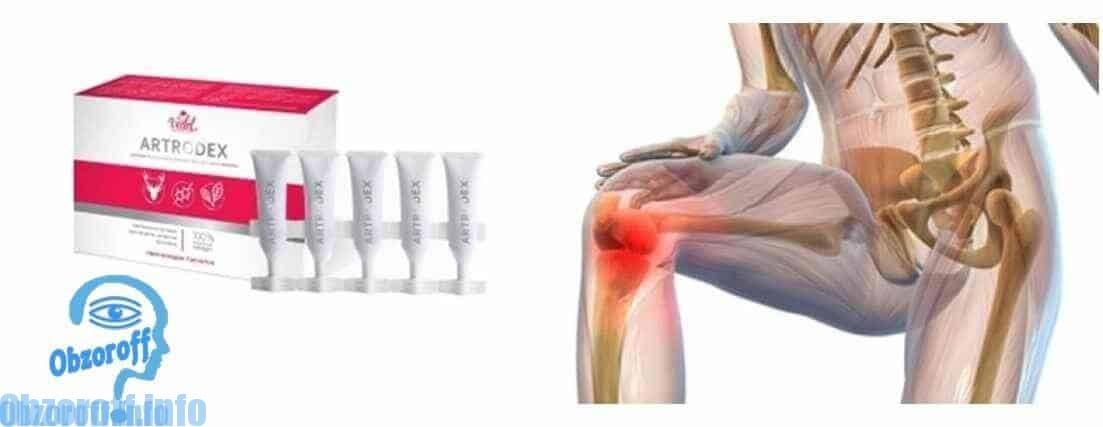 Cumpărați dispozitive pentru tratamentul artrozei. Cum să obțineți o leziune la articulația cotului